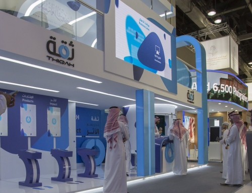 Thiqa booth- Gitex